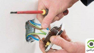 استاندارد نصب کلید و پریز برای پایان کار