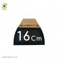 لیسه فلزی دسته چوبی 16 سانتیمتری