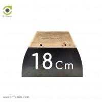 لیسه فلزی دسته چوبی 18 سانتیمتری