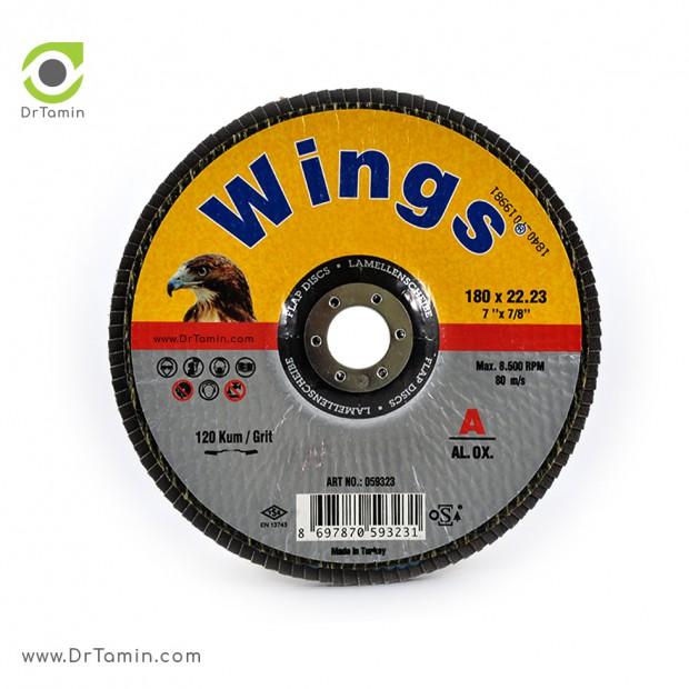 فلاپ دیسک عقابی گرید 120 آلومینیوم <br> ( 180x22,23)