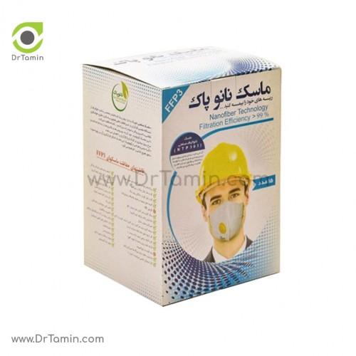 ماسک نانو پاک مدل FFP3 سوپاپ دار
