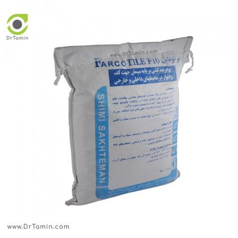 پودر بندکشی شیمی ساختمان   ( فرکوتایل F10)2