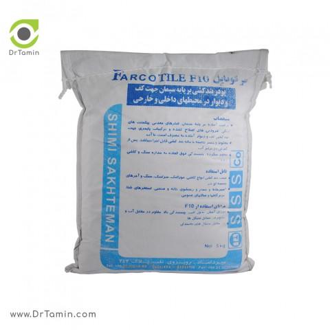 پودر بندکشی شیمی ساختمان   ( فرکوتایل F10)4
