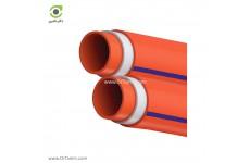 لوله فاضلابی سه لایه چسبی یکسر کوپل لاوین پلاست