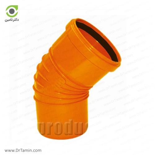 زانو 45 درجه یکسر کوپله نارنجی پوش فیت پلیمر گلپایگان