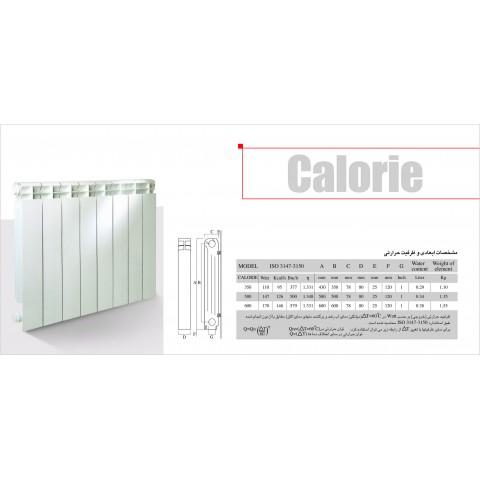 رادیاتور آلومینیومی ایران رادیاتور   ( مدل 350 Calorie) 2
