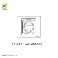 چشم الکترونیک 180 درجه دلند الکتریک <br> ( مدل سیلور)
