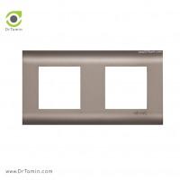 کادر پلاستیک دو خانه نیروانا 1<br> ( کادر کلید و پریز برق شایلین)