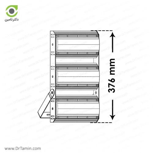پرژکتور پارس شعاع توس مدل آتریا 150 وات