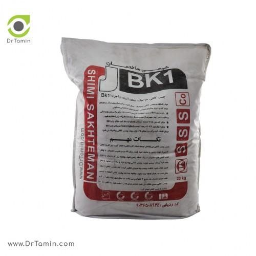 چسب کاشی پودری BK1 شیمی ساختمان