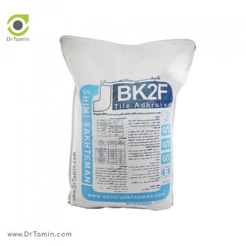 چسب کاشی پودری پرسلان BK2F شیمی ساختمان سفید 20 کیلویی2