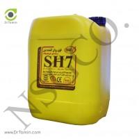 فوق روان کننده NSG-SH7 حجم 20 لیتری