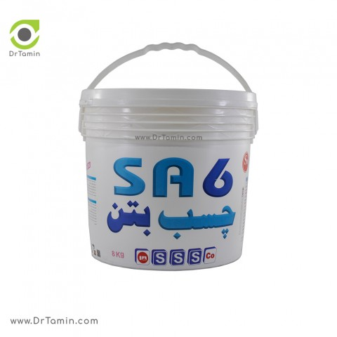 چسب بتن SA6 شیمی ساختمان   ( 8 کیلوگرم)
