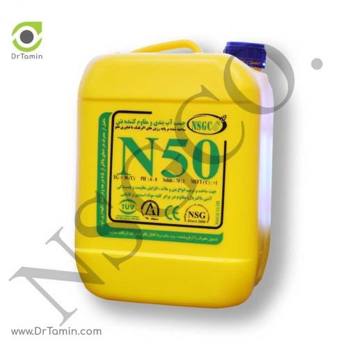 چسب و افزودنی بتن NSG-N50 حجم 10 لیتری