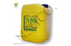 چسب و افزودنی بتن NSG-N50 حجم 20 لیتری