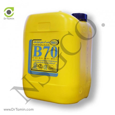 چسب و افزودنی ملات NSG-B70 حجم 20 لیتری
