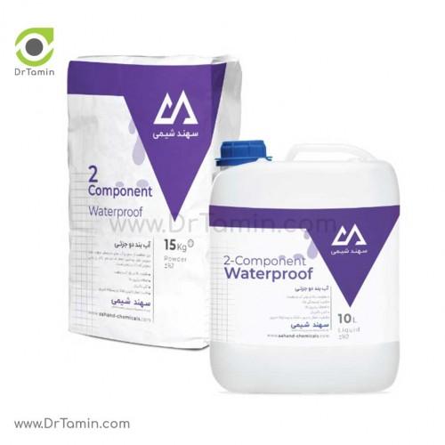 آب بند دو جزئی سهند شیمی
